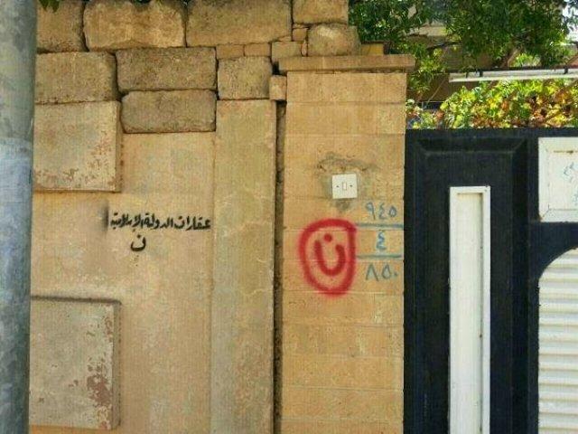 Fim dos Tempos: Islâmicos impõem conversão ou morte a cristãos no Iraque